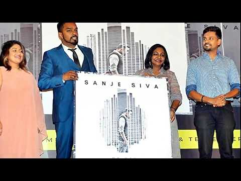 UK based Singer - Musician Sanje Siva launched his first Tamil Indie Music Album My Way in Chennai