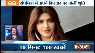 News 100 | 22nd May, 2017 - India TV
