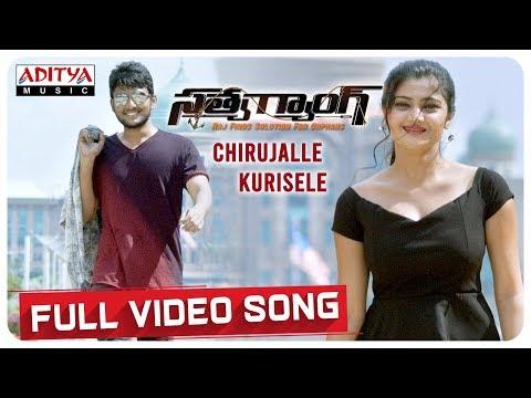 Chirujalle Kurisele Full Video Song    Satya Gang Songs    Prabhas
