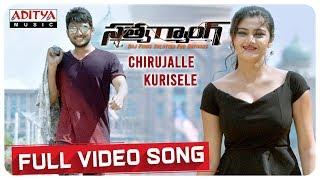 chirujalle-kurisele-full-song-satya-gang-songs-prabhas