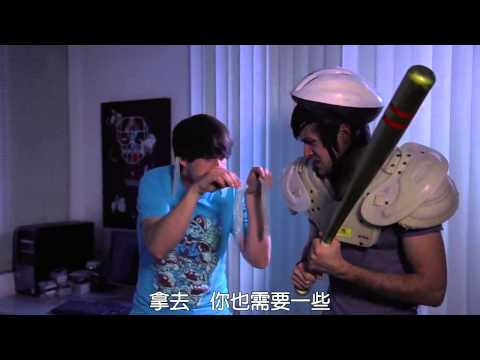 SMOSH: 草莓怪談 SO MANY HICKEYS!