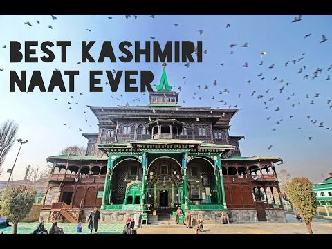 Best Kashmiri Naat I Have Ever Heard Everyone Must Watch Heart Touching Voice By Shahbaz Gul