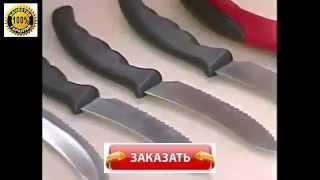 Купить Набор Кухонных Ножей CONTOUR PRO KNIVES(http://contour-pros-knives.apishops.ru/ Купить НАБОР КУХОННЫХ НОЖЕЙ CONTOUR PRO KNIVES вы можете , нажав на кнопку