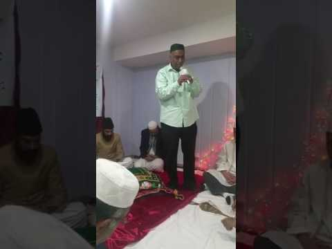 Naat E Shareef by Mohammed shafi uddin Ahmed from Chicago USA