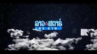 LAO STAR TV ລາວ ສຕາຣ໌  ID 2014