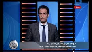 بالفيديو.. أحمد المسلماني: سيكون هناك مدينة على المريخ خلال سنوات