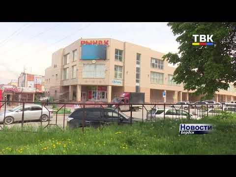 В Бердске приостановлена деятельность кафе – о результатах рейдов по предприятиям Бердска