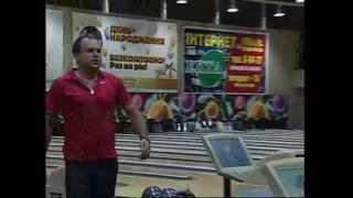 Спортивный боулинг 6 flv