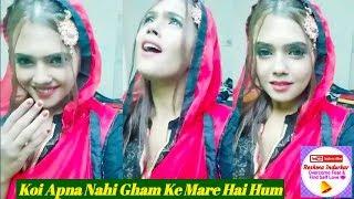 Koi Apna Nahi Gham Ke Mare Hai Hum | कोई अपना नहीं ग़म के मारे हैं हम