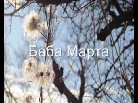 Baba marta old video 2013 jonathan baba marta old video 2013 jonathan taylor m4hsunfo