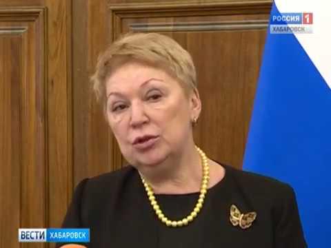 Министр просвещения РФ в Хабаровске