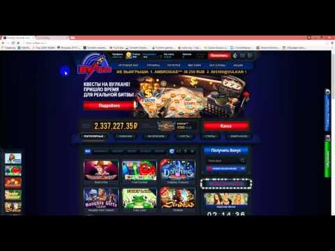 накрутка денег в казино вулкан