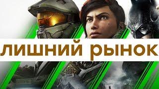 Xbox Game Pass в России. Как купить. Проблемы запуска