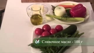 Соте-рагу овощное