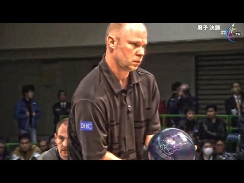 Tommy Jones vs Mika Koivuniemi - Men's Finals 2012 DHC International Bowling Championship
