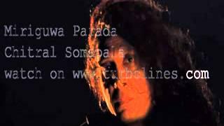 miriguwa parada sinhala video song from chitral somapala