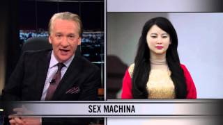 Real Time With Bill Maher: Web Exclusive New Rule - Sex Machina (HBO)