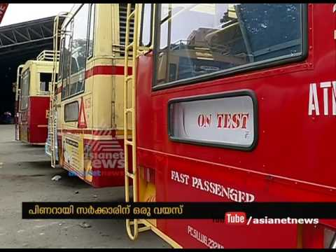 Intelligent development and transport system to improve KSRTC operations |Pinarayi Govt 1 Year