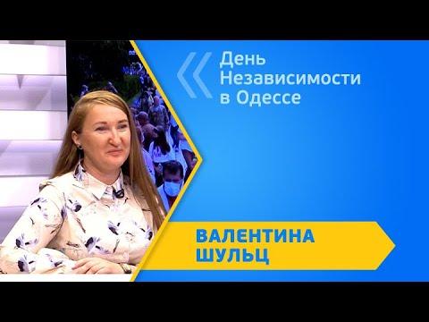 Вечер на Думской. Валентина Шульц,25.08.2020