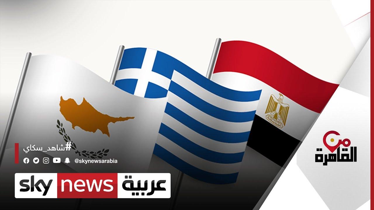 سعي مصري لربط كهربائي مع دول أوروبا | #من_القاهرة  - نشر قبل 35 دقيقة