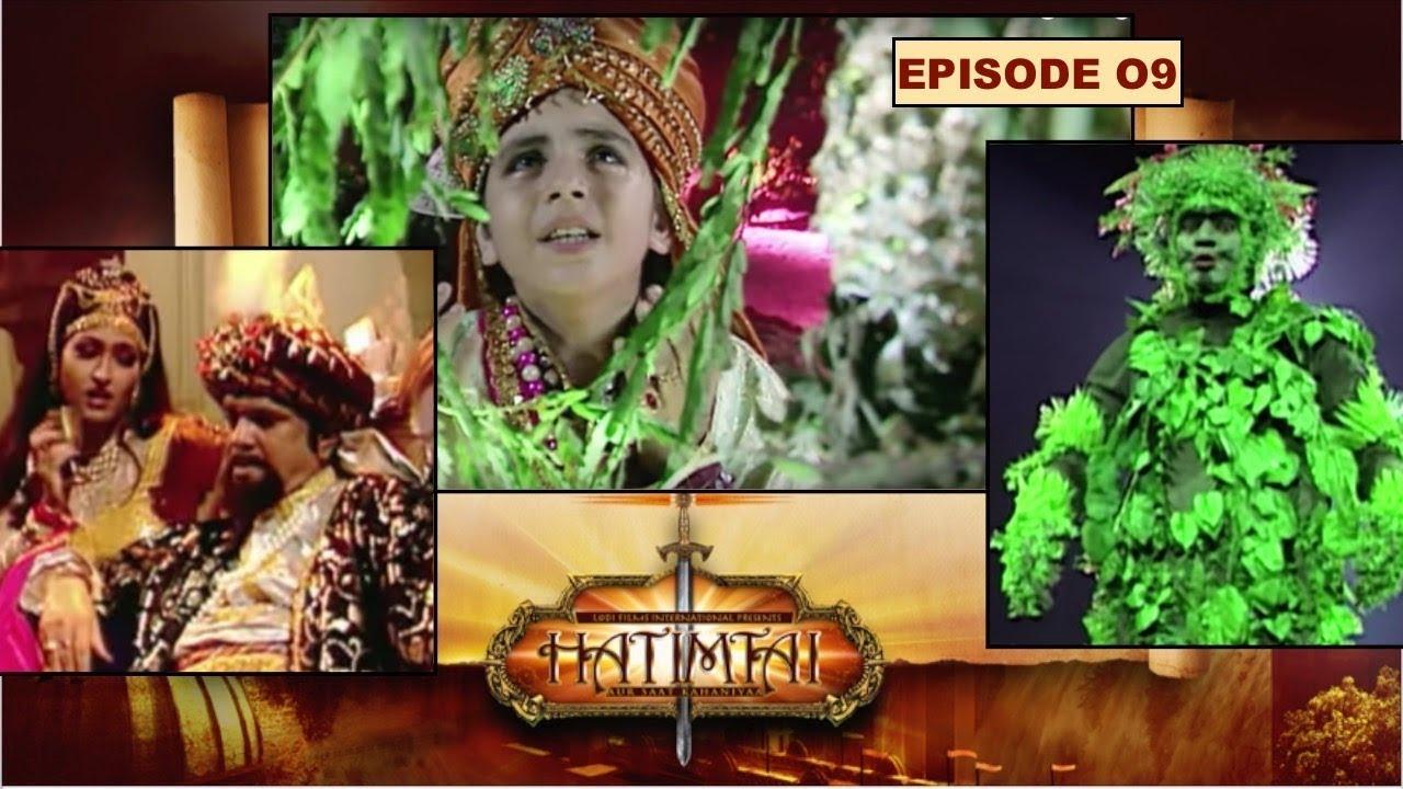 HATIMTAI || हातिमताई || HINDI SERIES || PART 09 || LODI FILMS || AFZAL  AHMED KHAN ||