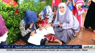 سكن: عائلات مقصية من عملية الإسكان بحي الرملي تسكن الشوارع