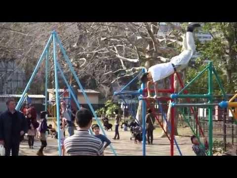 Hibiya Park Playground Acrobatics In Tokyo