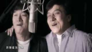 Video jackie chan and emil chau chinese zodiac song download MP3, 3GP, MP4, WEBM, AVI, FLV Mei 2018
