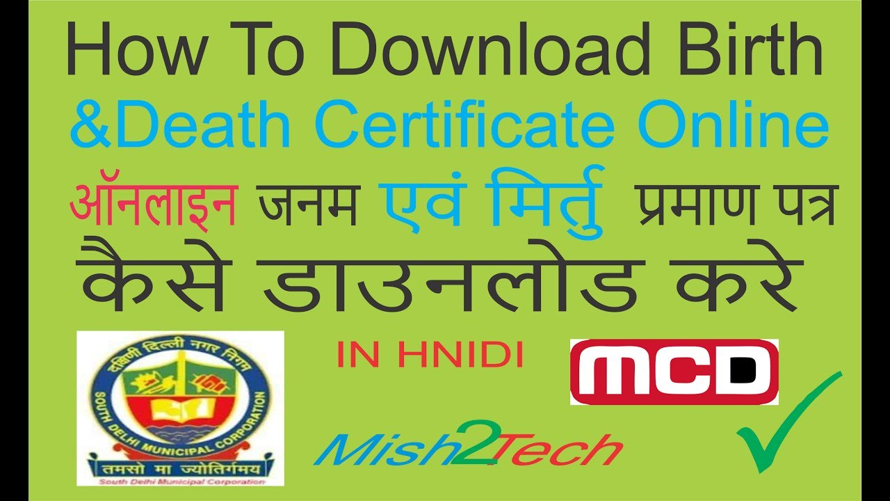 How To Download Birth Death Certificate Online In Delhi