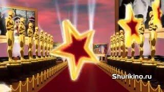 Видео заставка Оскар для показа на празднике 3D анимация 20 век фокс