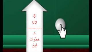 gamezer 4 (ball-8) shoot