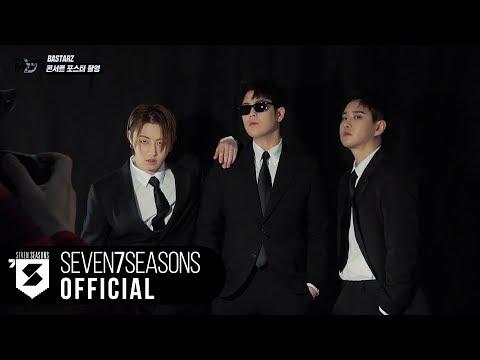블락비 바스타즈(Block B BASTARZ) - 'Help Me' Official MV from YouTube · Duration:  3 minutes 11 seconds
