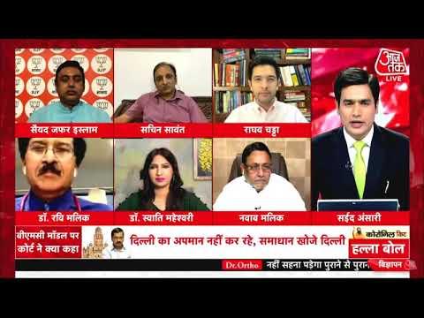 Satisfactory supply of oxygen in Delhi during Covid, Dr. Ravi Malik on Aaj Tak