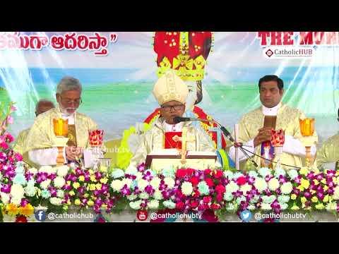ANNUAL FEAST OF INFANT JESUS Feast Mass Telugu from Infant Jesus Shrine, EMJALA, TS,India 09-02-2020