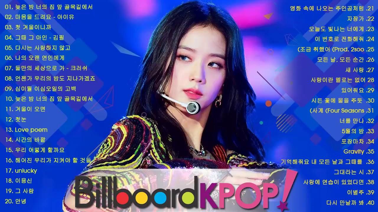 탑 50 KPOP 베스트 티크 톡 노래 2019: BTS, BLACKPINK, TWICE, MAMAMOO, SUPER JUNIOR, Red Velvet, (G)I-DLE, EXO