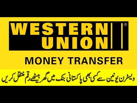 Western Union Redirect To Bank Account Service Now In Pakistan #westernunion