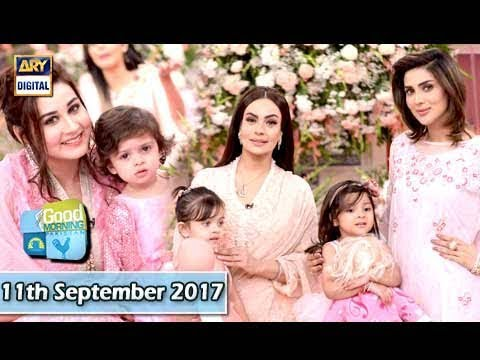 Good Morning Pakistan - 11th September 2017 - ARY Digital Show