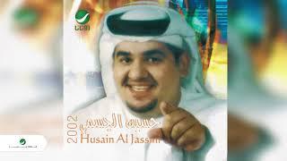 Hussain Al Jassmi …  El Taraf  | حسين الجسمي … الترف