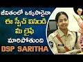 DSP Saritha Heart touching Speech   ఈ స్పీచ్ చూస్తే జీవితం అంటే ఏమిటో తెలుసుతుంది  Socialpost