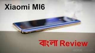 Xiaomi Mi6 Full Review | Unboxing | Flagship Phone | Bangla | 2017