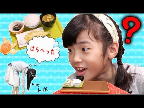 ミニKanミニAkiシリーズ♪ RE-MENT 夕焼け食堂