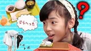 ミニKanミニAkiシリーズ♪ RE-MENT 夕焼け食堂 thumbnail