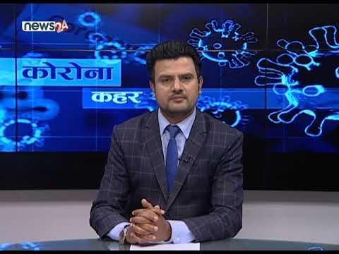 MORNING NEWS HEADLINES 2076_12_25 - NEWS24 TV