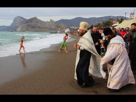 Александр Sandro Кирьяков: Крещение Господне. Крестный ход и купание в море. Город Судак 2019 год