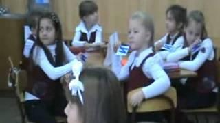 """Винни Пух"" урок-викторина во 2 классе"