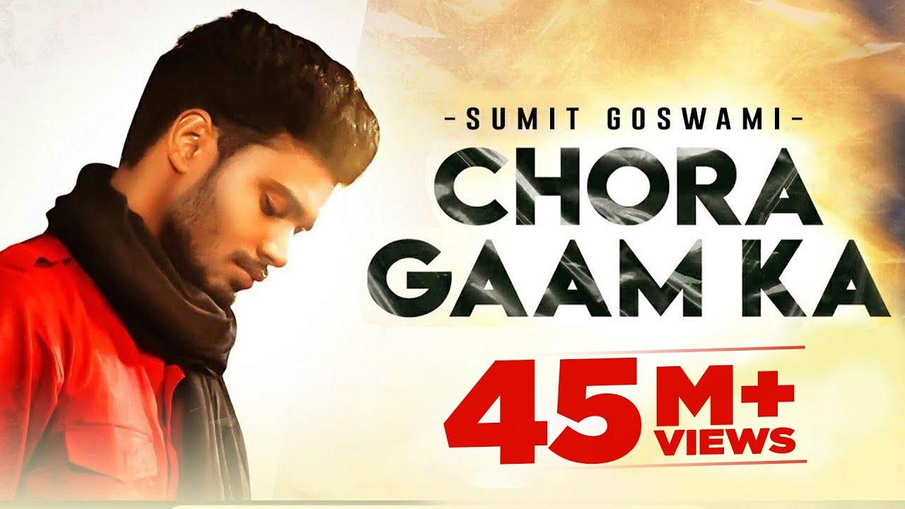 SUMIT GOSWAMI - CHORA GAAM KA (OFFICIAL VIDEO)| KHATRI | DEEPESH GOYAL | NEW HARYANVI SONG 2021