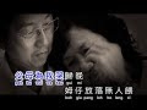 小黑 ~ (阮是歹命人) 官方MV