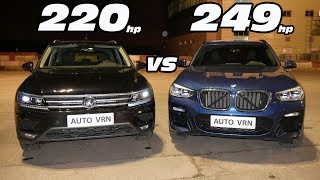 Технологии РЕШАЮТ!!!  Tiguan 2.0 ( 220 л.с. ) vs BMW X3 3.0d ( 249 л.с. ) Гонка!!!
