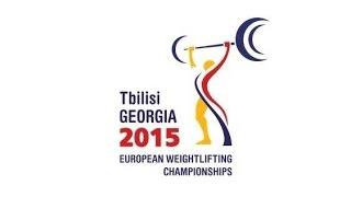 Тяжелая атлетика. Чемпионат Европы 2015 г. Женщины до 58 кг.
