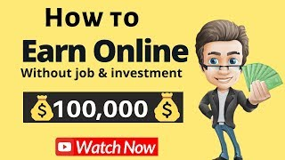 If you are interested in #earn #money #online but don't know how to earn money online? watch this video and learn 5 easy ways online without an...